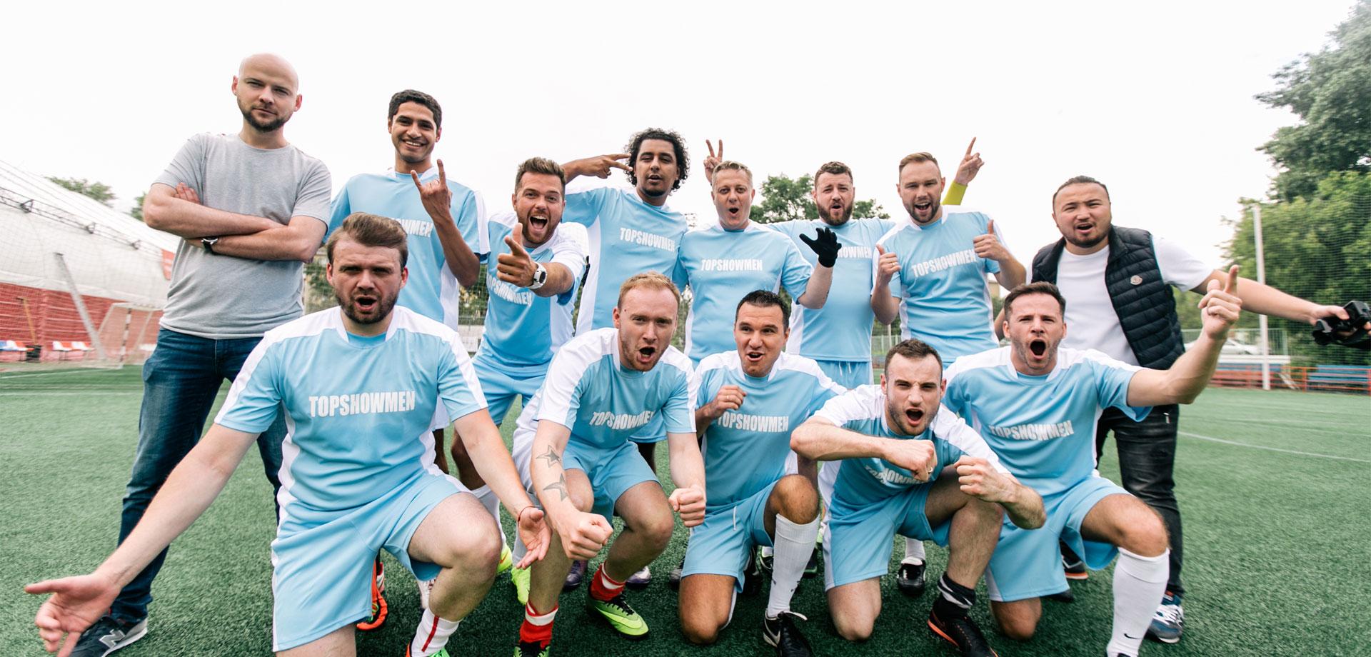 EventFootball - футбольный чемпионат среди представителей мира Event